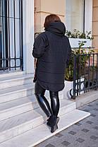 Теплая куртка на каждый день, фото 3