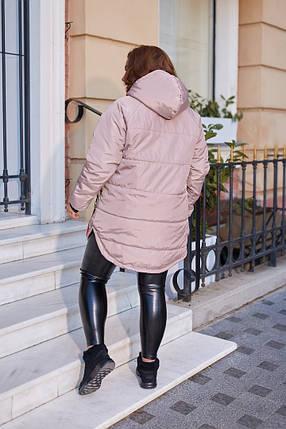 Теплая куртка на каждый день, фото 2