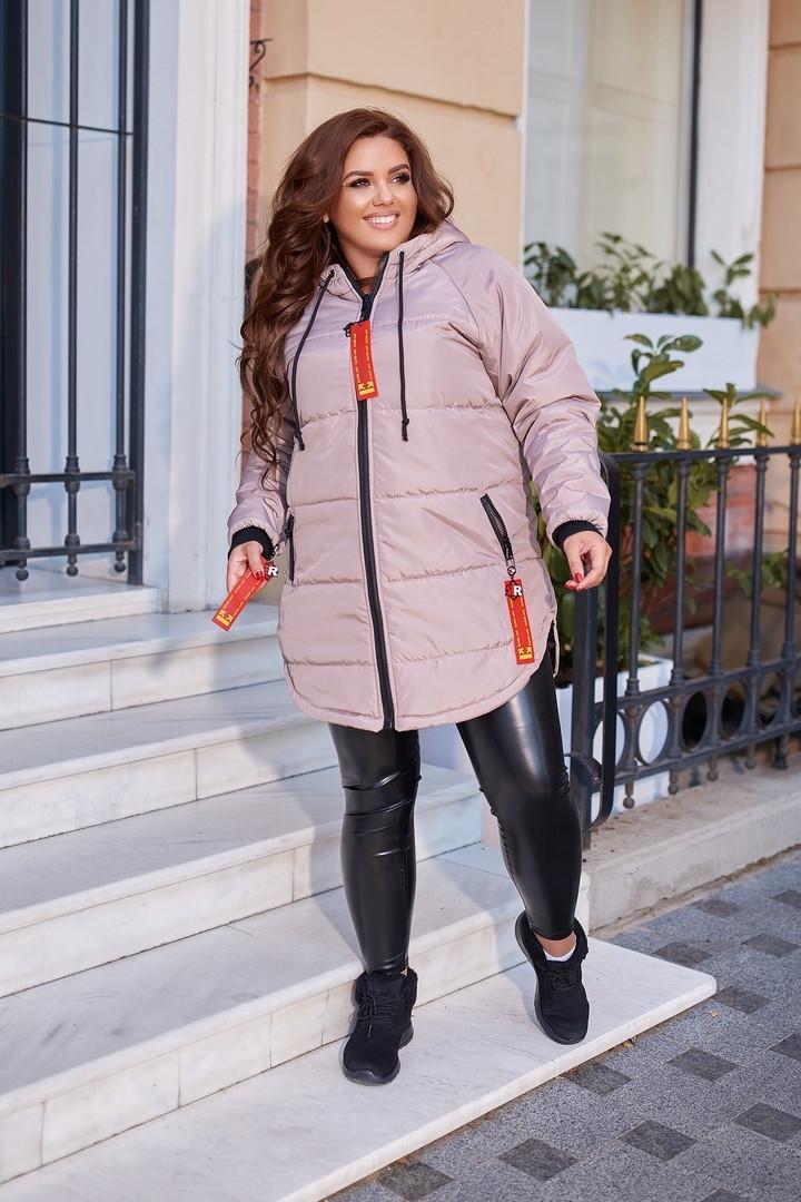 Теплая куртка на каждый день