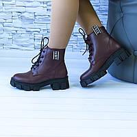 Ботинки мартинсы женские бордовые стильные эко кожа на шнурках, утеплены флисом b-407