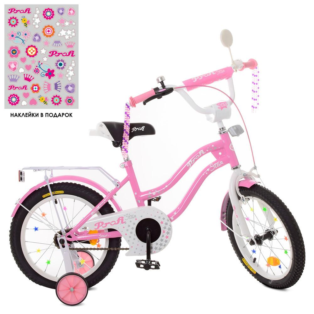 Велосипед детский PROF1 16д. XD1691 Star, розовый