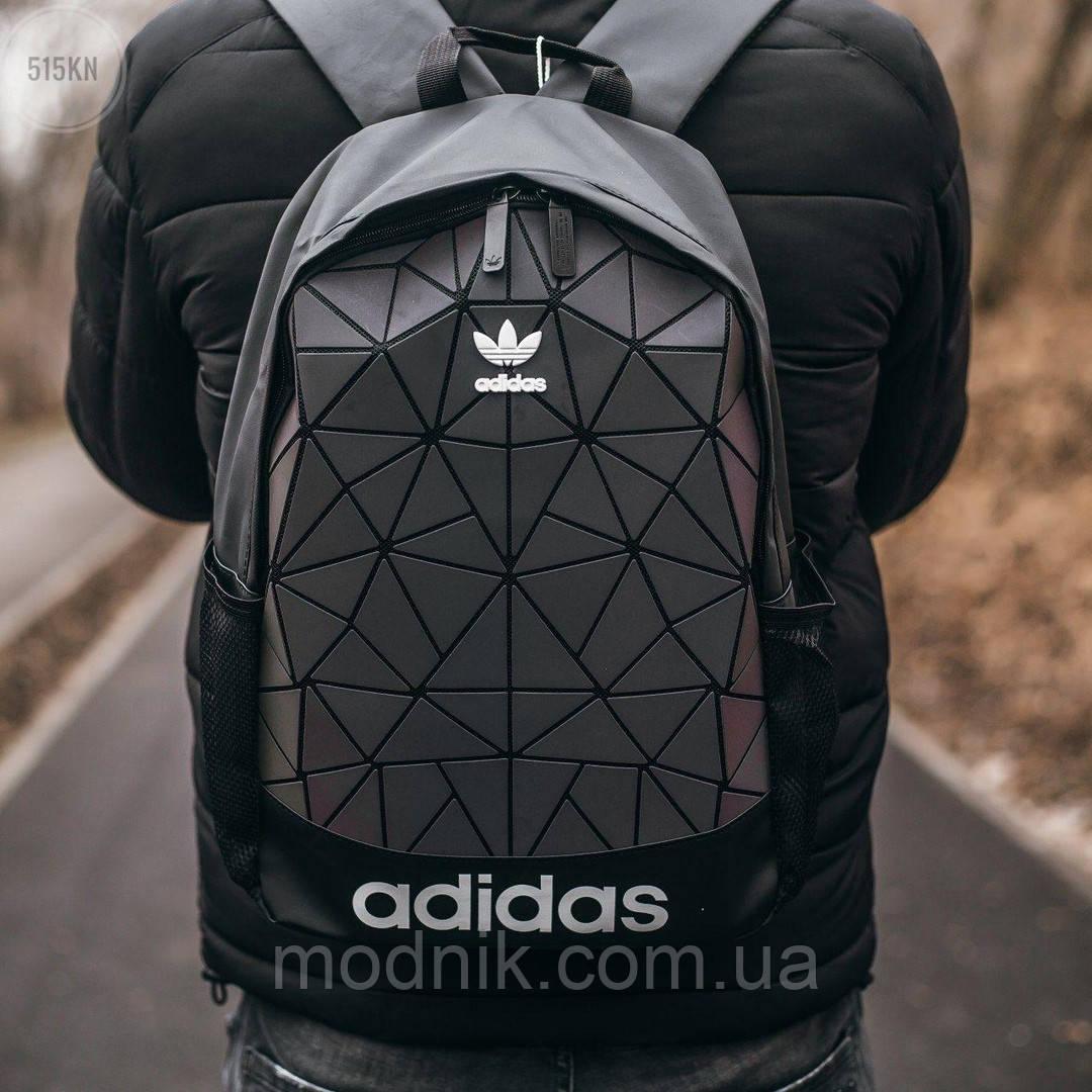 Спортивний міський рюкзак Adidas Bags Mate Reflective (чорно-сірий) 515KN