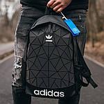 Спортивний міський рюкзак Adidas Bags Mate Reflective (чорно-сірий) 515KN, фото 5