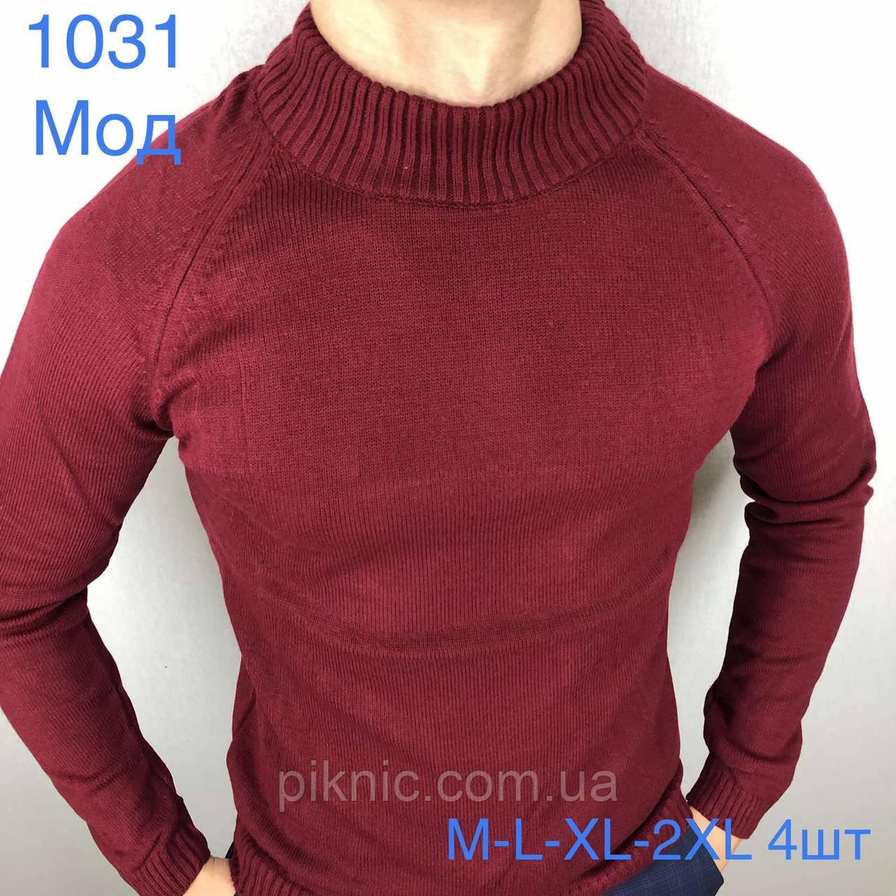Молодежный мужской свитер Турция L,XL,XXL. Джемпер турецкий приталенный для мужчин. Бордо