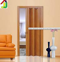 Дверь гармошка Folding Дуб Рустик  складная, двери  раздвижные межкомнатные ПВХ, скрытые двери пластиковые