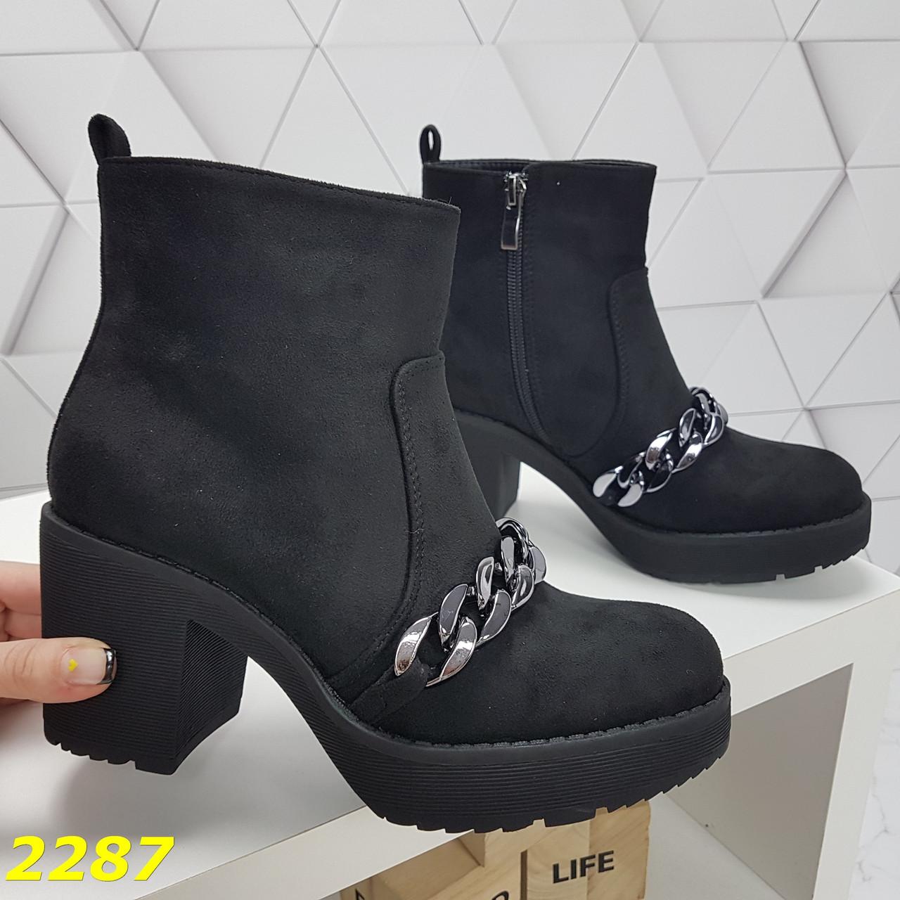 Ботинки женские осенние черные К2287