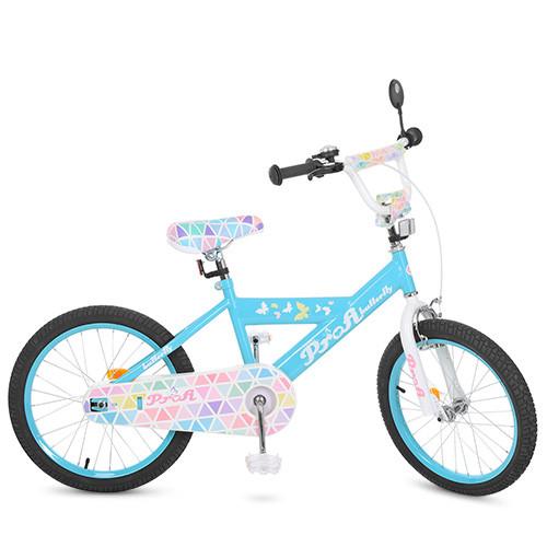 Велосипед детский PROF1 20д. L20133 Butterfly 2,голубой