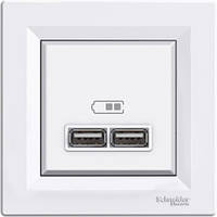 Розетка USB 2 виходу 2.0 5V-DC макс 2.1 A біла Asfora EPH2700221