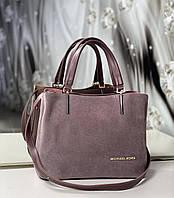 Сумка женская замшевая пудровая классическая небольшая деловая сумочка натуральная замша+экокожа
