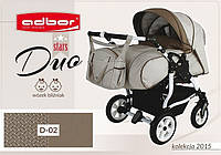 Детская коляска для двойни Adbor Duo stars D-02