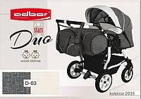 Детская коляска для двойни Adbor Duo stars D-03