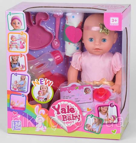 Милый пупс 35 см для девочек от 3 лет, кушает, ходит в туалет. Детский пупсик, кукла, игрушка, подарок, фото 2