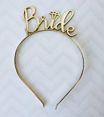"""Обруч для невесты """"Bride"""""""