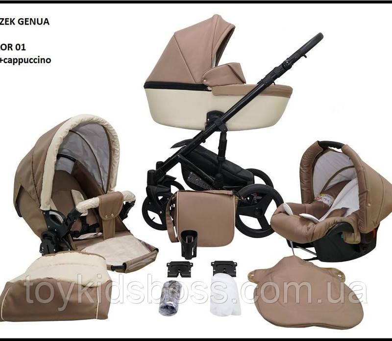 Детская универсальная коляска 2 в 1 Mikrus Genua 01