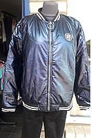 Жіноча куртка молодіжна, фото 1