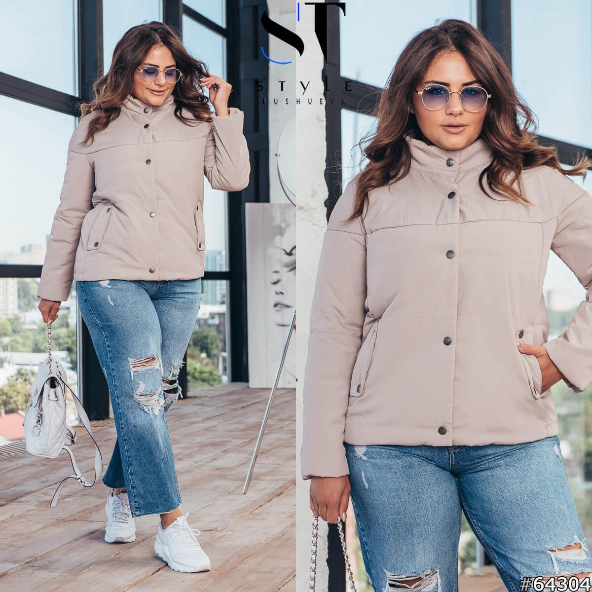 Куртка женская демисезон батал р.48-62 ST Style XL