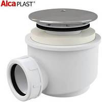 Сифон ALCAPLAST A47CR-60 для душевого поддона