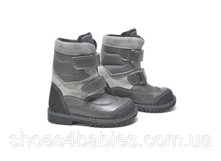 Ортопедические ботинки демисезонные для мальчика Ecoby 214G р. 26 - 17,5см