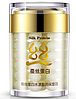 Крем для лица BIOAQUA Silk Protein с протеином шелка увлажняющий 60 мл, фото 2