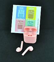 Беспроводные наушники Bluetooth-гарнитура I12 TWS (soft touch + кейс для зарядки и хранения) Pink