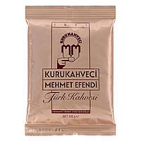 Турецкий кофе KURU KAHVECİ MEHMET EFENDİ 100 г.