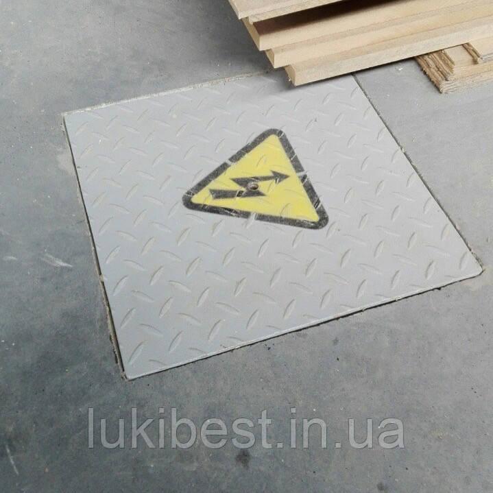 Напольный люк сьемная крышка 200/200 мм