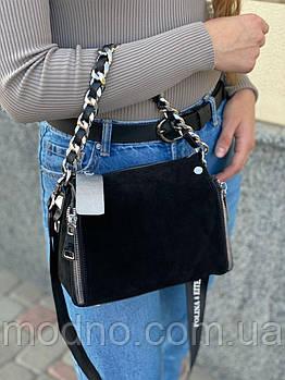 Жіноча замшева сумка з двома ремінцями Polina & Eiterou