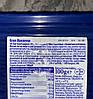 Сир Gran Bavarese 100 грм, фото 2