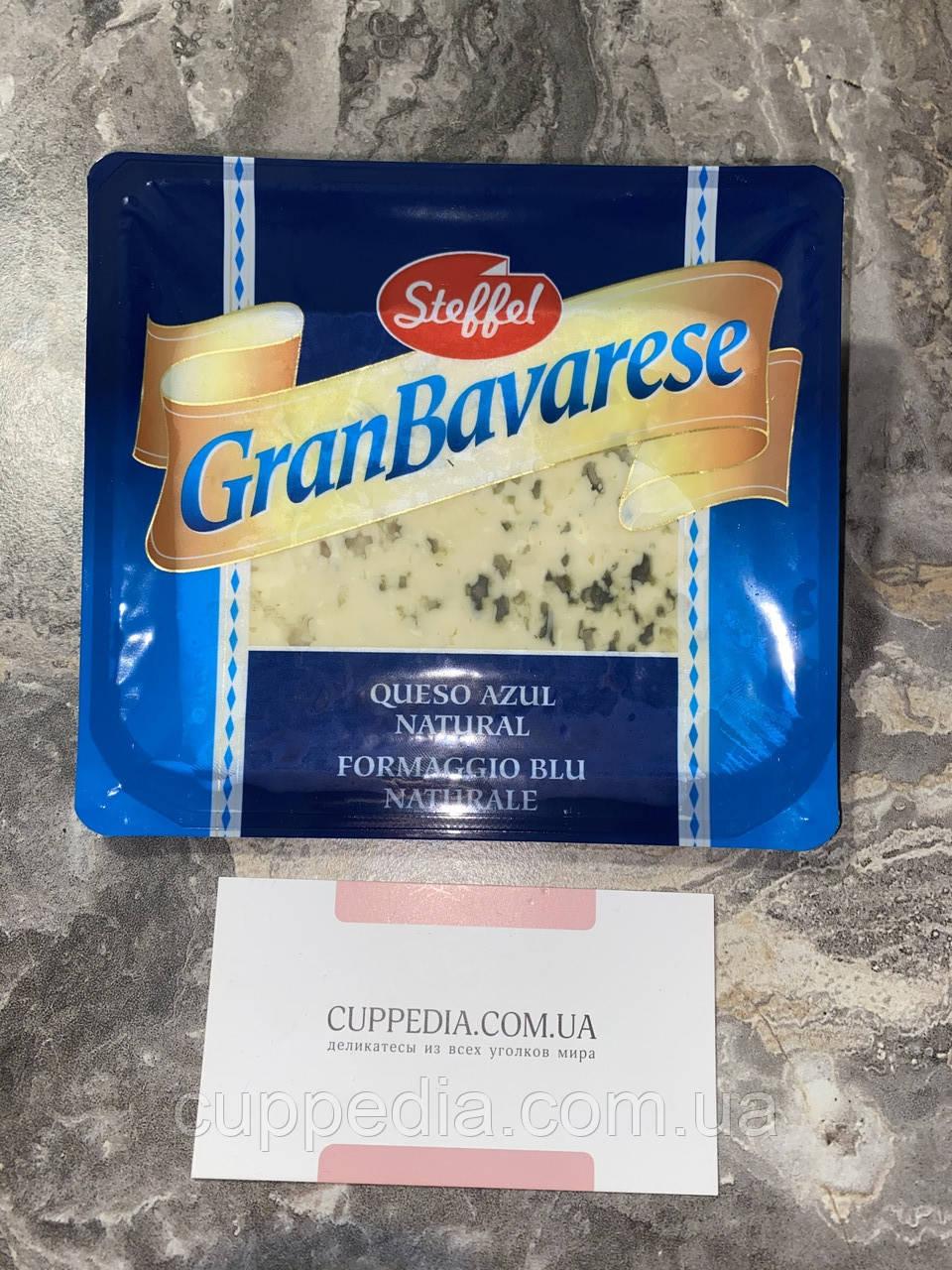 Сир Gran Bavarese 100 грм