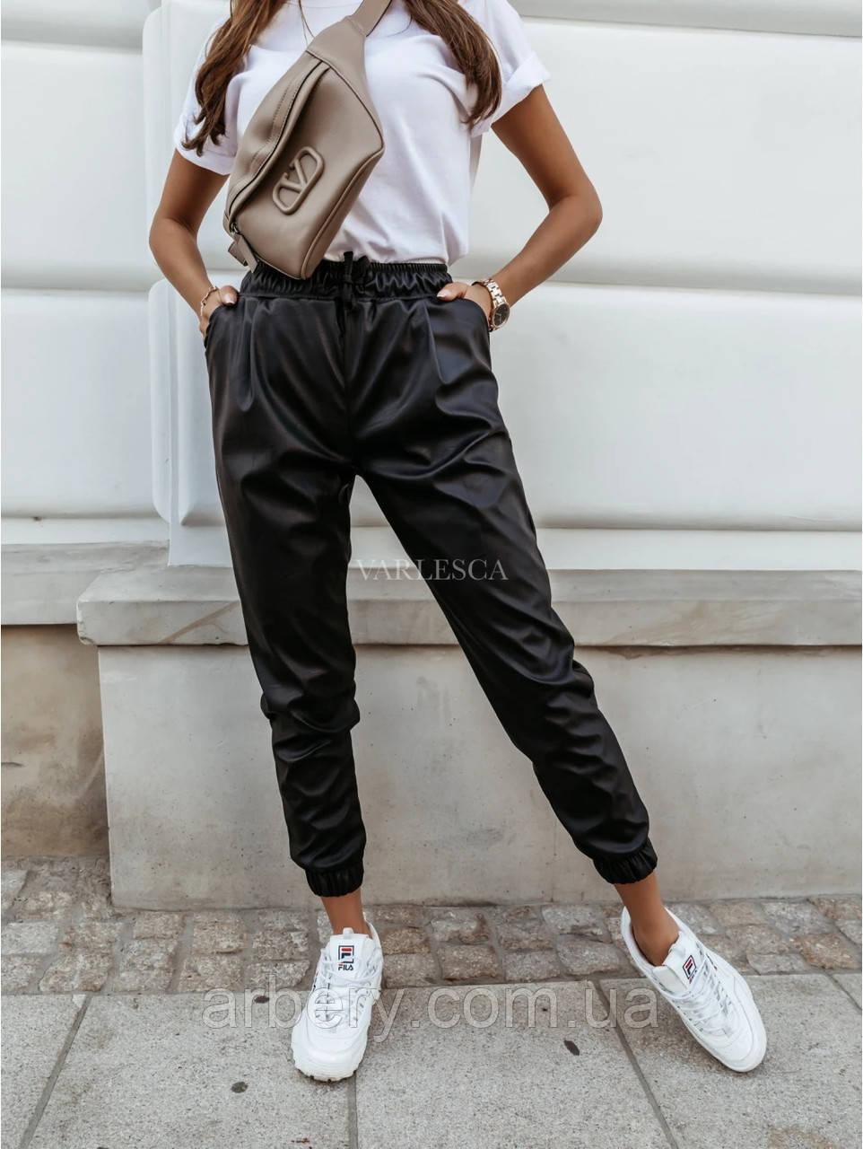Женские кожаные брюки-джогеры