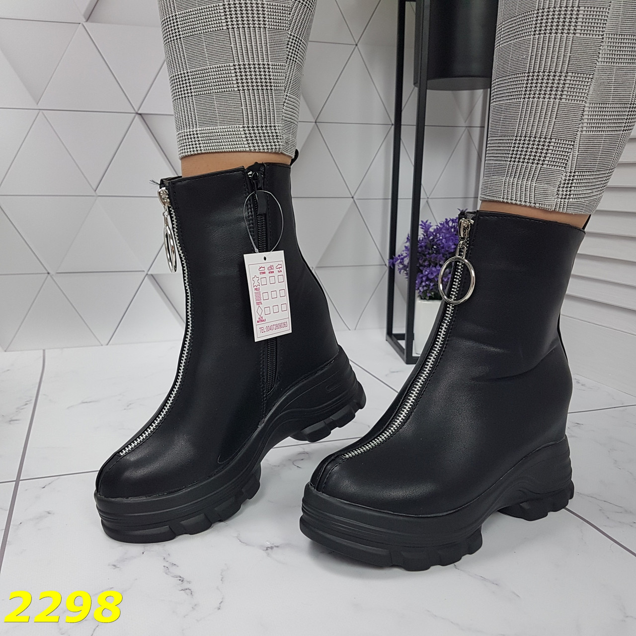 Ботинки женские осенние черные К2298