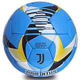 М'яч футбольний №5 Гриппи 5сл. JUVENTUS FB-0681 (№5, 5 сл., зшитий вручну), фото 2