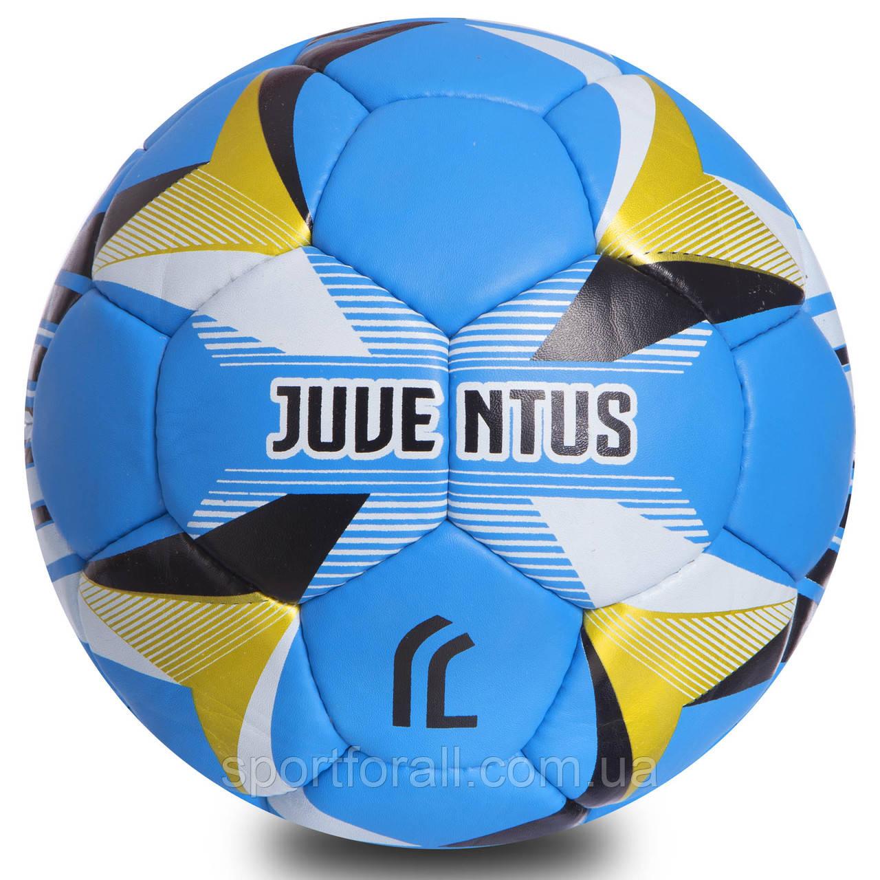 М'яч футбольний №5 Гриппи 5сл. JUVENTUS FB-0681 (№5, 5 сл., зшитий вручну)