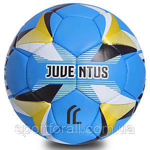 Мяч футбольный №5 Гриппи 5сл. JUVENTUS FB-0681 (№5, 5 сл., сшит вручную)