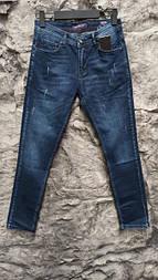 Мужские укороченные  зауженные джинсы, замеры в описании