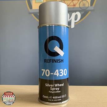 Краска для колесных дисков Q-Refinish 70-430, 400 мл Аэрозоль Серебристый