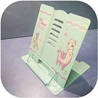 Подставка для книг KIDIS 13409