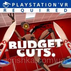 Budget Cuts Ps4 (Цифровой аккаунт для PlayStation 4) П3