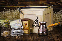 Подарочный набор кофе с туркой для папы брата дяди. Подарок на день рождения который удивит