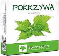 Крапива,экстракт крапивы 270 мг для роста волос и укрепления ногтей, 60 табл, Altermedica