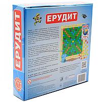Настольная игра Arial «Эрудит» 3 в 1 (украинский, английский и русский) 4820059910091, фото 3