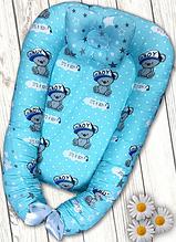 Детское гнездышко-позиционер для новородженных с ортопедической подушкой  Голубой