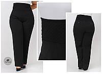 Женские брюки большого размера для полных женщин 60,62,64,66,68,70,72,74