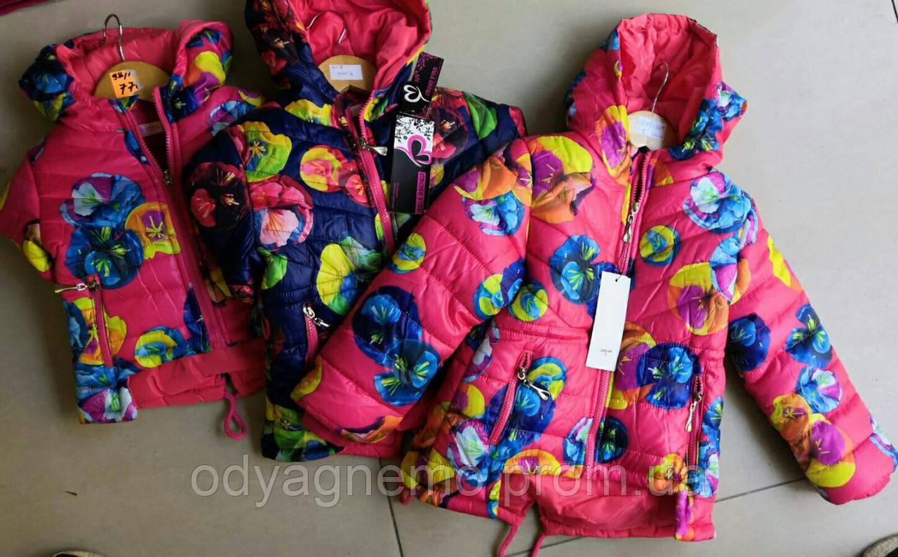 Куртка для девочек Cross Fire , 1-5 лет. Артикул: 8948