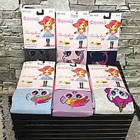 Детские колготы 1022-2 (упаковка 12 шт.) Девочка, фото 1