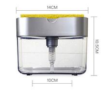 Диспенсер дозатор для миючого засобу з губкою для кухні Sponge Caddy, фото 3