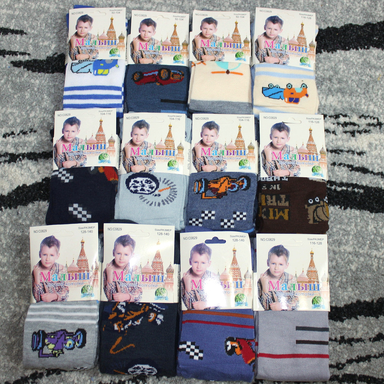 Детские колготы 0829 (упаковка 12 шт.) Мальчик