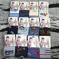 Дитячі колготи 0829 (упаковка 12 шт) Хлопчик, фото 1