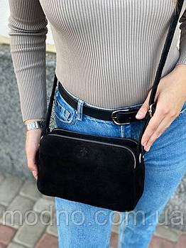 Женская итальянская замшевая сумка через плечо Vera Pelle