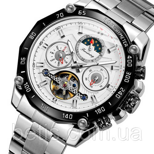 Forsining 6913 Silver-White-Black